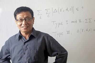 """美国华裔数学家获""""天才""""奖 得62.5万美元奖金"""
