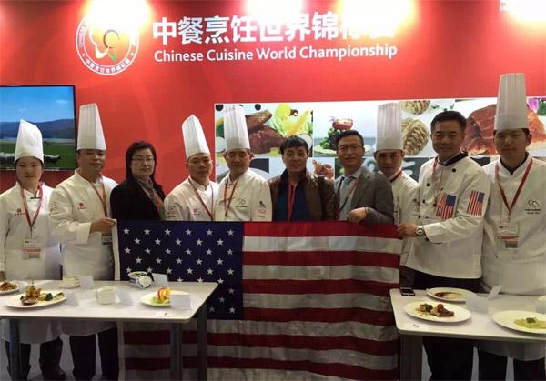 首届中餐世界锦标赛: 美国烹饪队获银奖