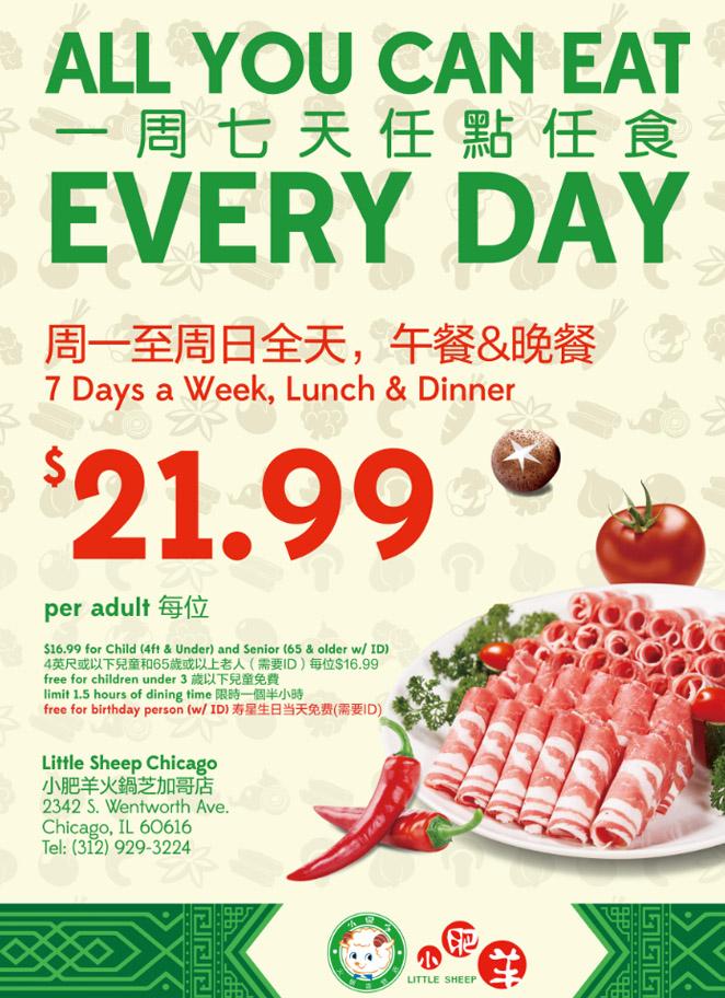 小肥羊火锅:$21.99/人,任点任食,寿星免费!