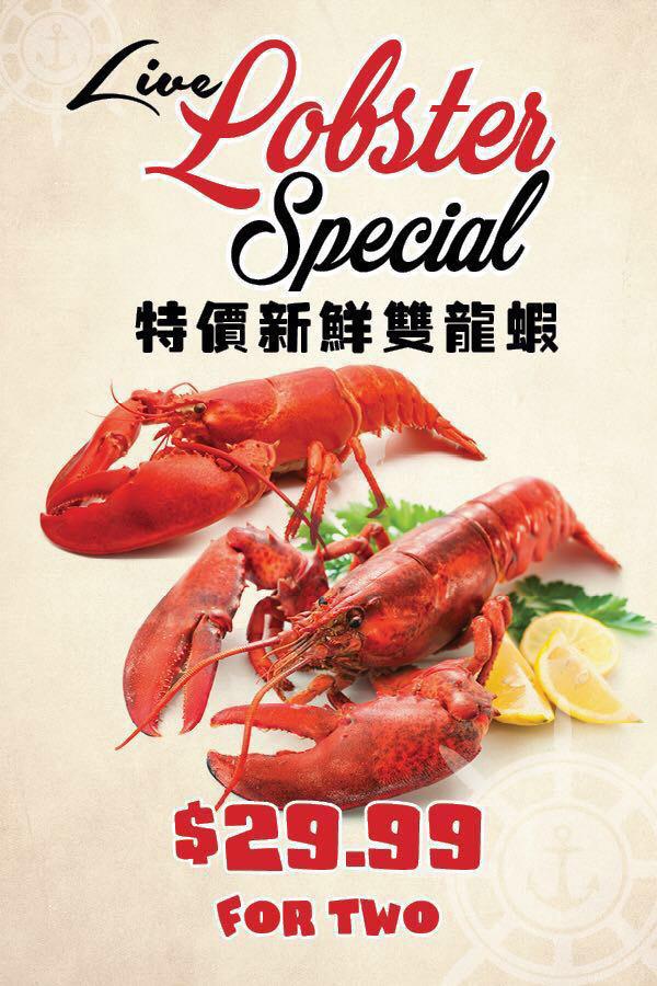 Crazy Crab #1: 新鲜双龙虾,$29.99