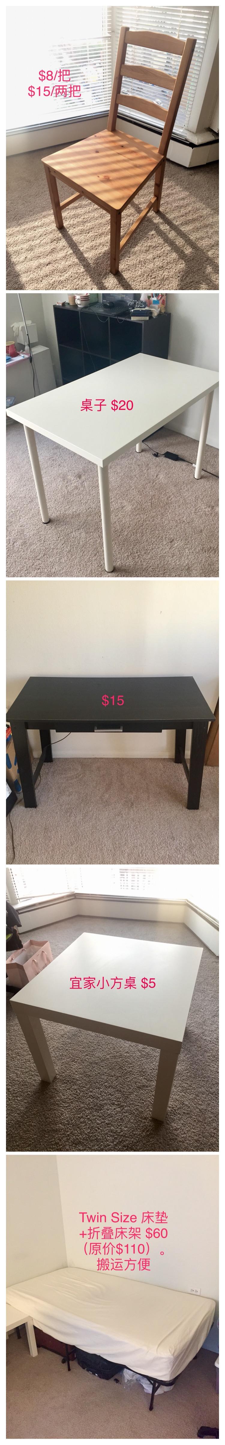 55 W Chestnut 搬家家具甩卖