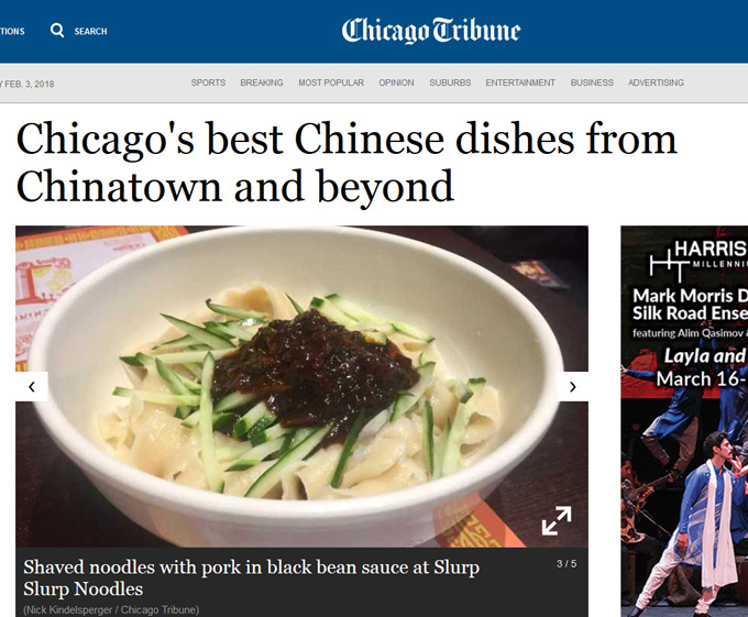中国城及周边最好的中国菜(老美的评价,不过很地道哦 )