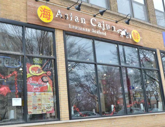 新开业的Asian Cajun,这两样火了!