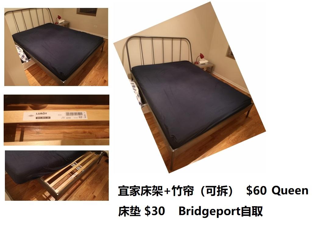 宜家Queen床出售,3123401801