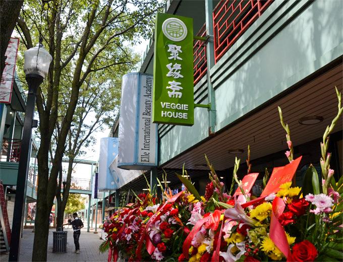 聚缘斋开张营业!  中国城第一家全素食餐厅