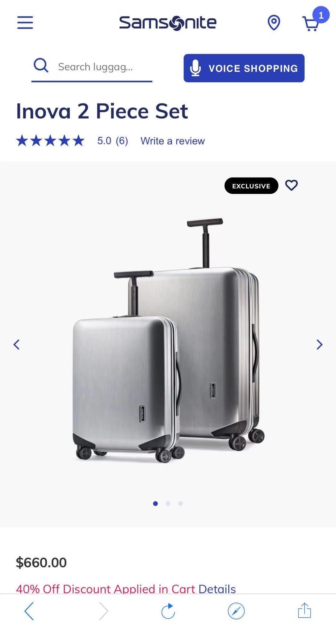 出售行李箱一组